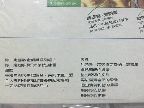 Trash_Huang_10.jpg