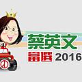 Tsai_03.jpg