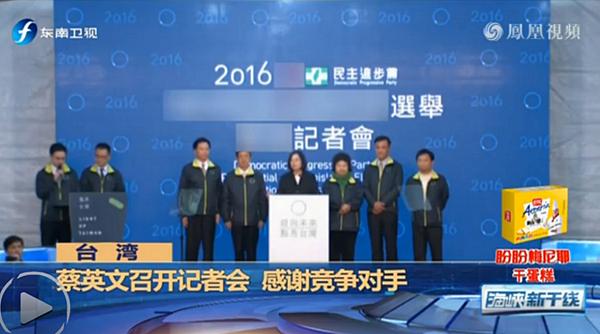 China_TV_Taiwan.png