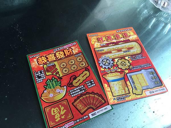 20160208_New_Year_Chiayi_473.jpg