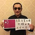 Huangan_Shit-01.jpg