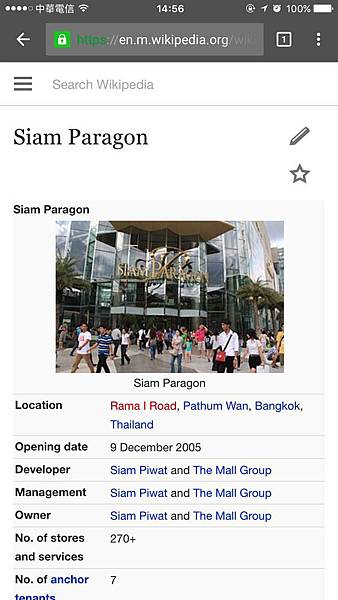 Pig_Siam_1.jpg