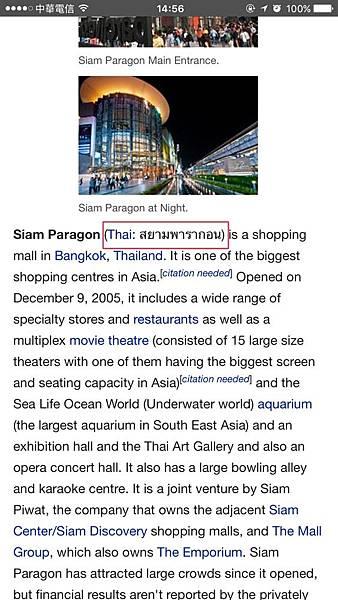 Pig_Siam_3.jpg