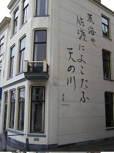 2003_Europe_Leiden_19.jpg