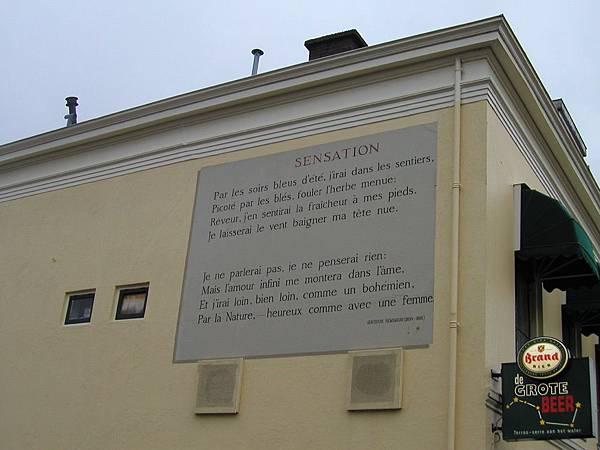 2003_Europe_Leiden_23.jpg