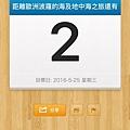 20160525_01_Various09.jpg