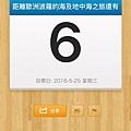 20160525_01_Various01.jpg