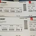 20160616_Emirates_iPhone_048.jpg