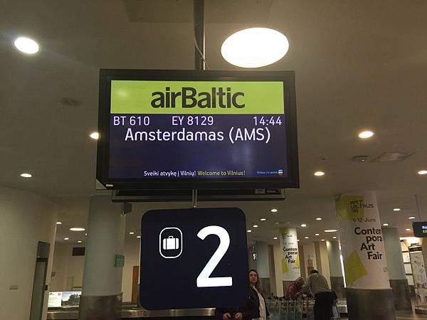20160528_Vilnius_iPhone_077.jpg