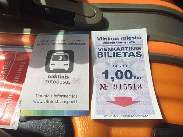 20160528_Vilnius_iPhone_092.jpg