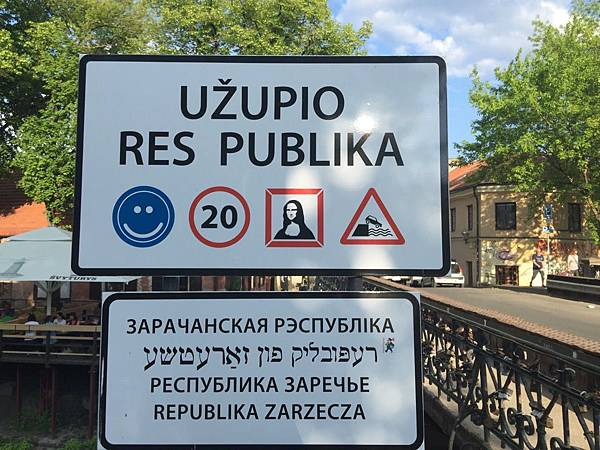 20160528_Vilnius_iPhone_264.jpg