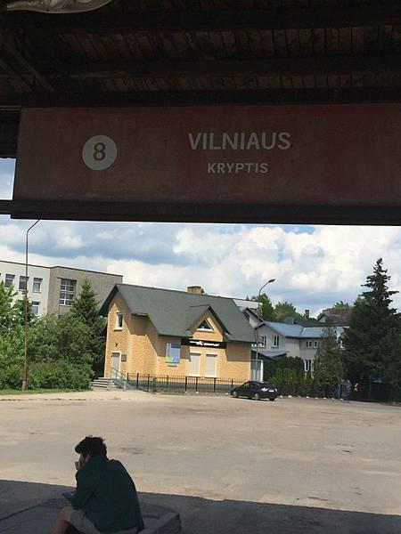 20160529_Vilnius_iPhone_170.jpg