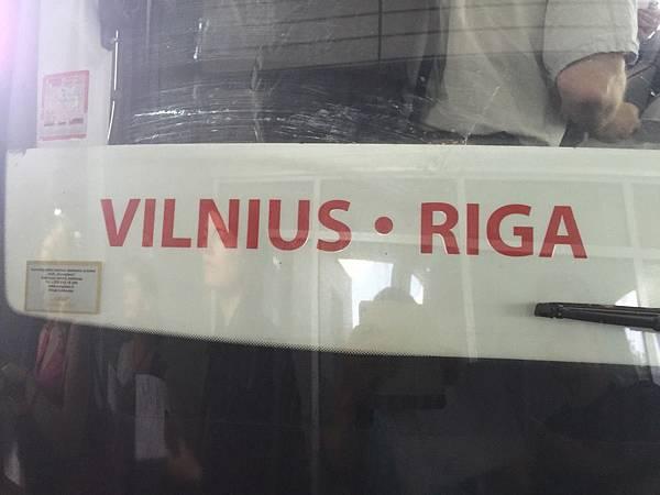 20160529_Vilnius_iPhone_207.jpg