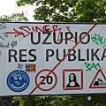 20160528_Vilnius_Lumix_38.jpg