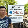 20160528_Vilnius_Lumix_79.jpg