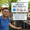 20160528_Vilnius_Lumix_80.jpg