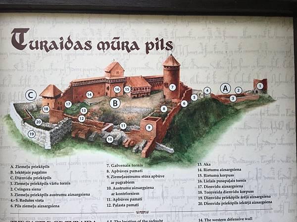 20160530_Riga_iPhone_194.jpg