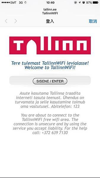 20160601_Tallinn_iPhone_019.jpg