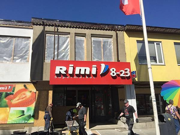 20160601_Tallinn_iPhone_011.jpg