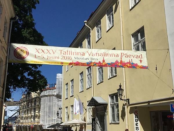 20160601_Tallinn_iPhone_076.jpg