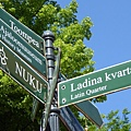 20160601_Tallinn_Lumix_67.jpg
