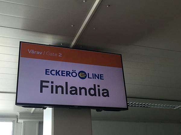 20160603_Helsinki_iPhone_027.jpg