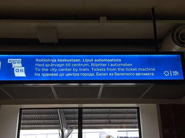 20160603_Helsinki_iPhone_150.jpg