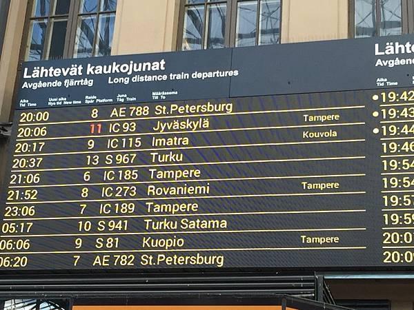20160603_Helsinki_iPhone_247.jpg