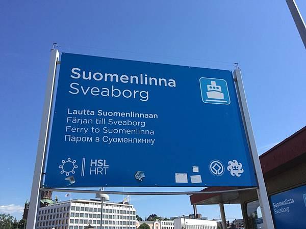 20160603_Helsinki_iPhone_374.jpg