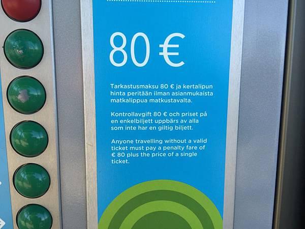 20160603_Helsinki_iPhone_400.jpg
