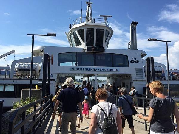 20160603_Helsinki_iPhone_469.jpg