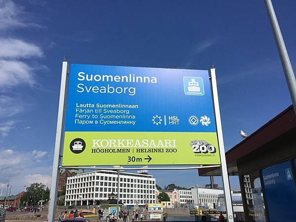 20160603_Helsinki_iPhone_477.jpg