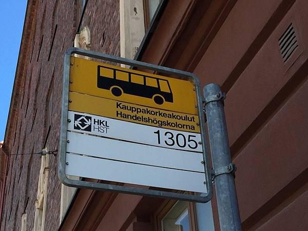 20160603_Helsinki_iPhone_592.jpg