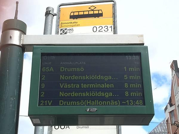 20160603_Helsinki_iPhone_683.jpg