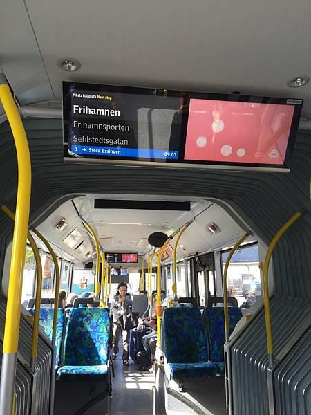 20160605_Stockholm_iPhone_067.jpg