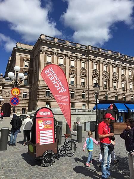 20160605_Stockholm_iPhone_144.jpg