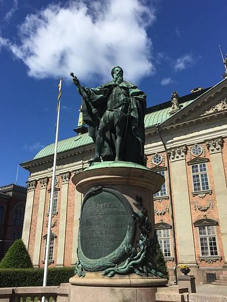 20160605_Stockholm_iPhone_148.jpg