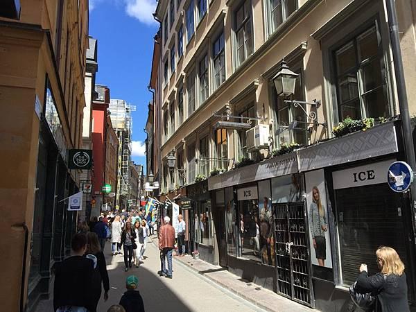 20160605_Stockholm_iPhone_165.jpg