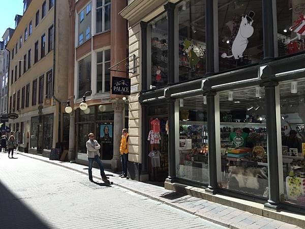 20160605_Stockholm_iPhone_159.jpg