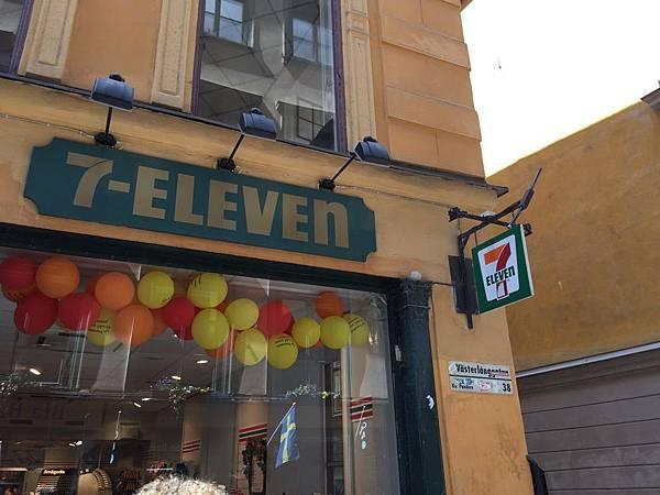 20160605_Stockholm_iPhone_163.jpg