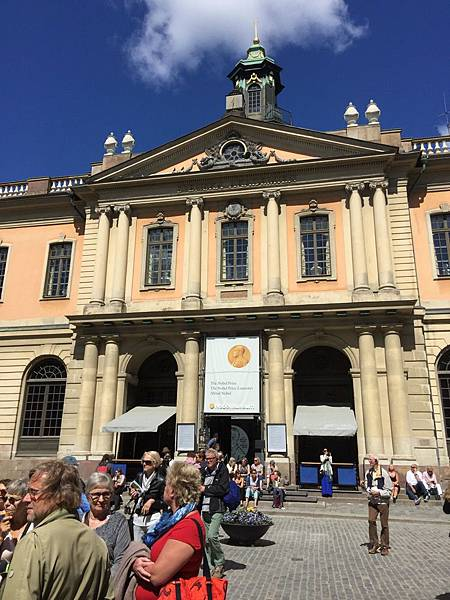 20160605_Stockholm_iPhone_203.jpg