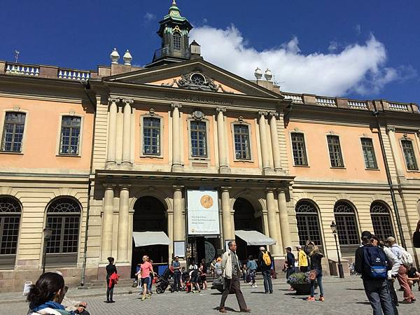 20160605_Stockholm_iPhone_208.jpg