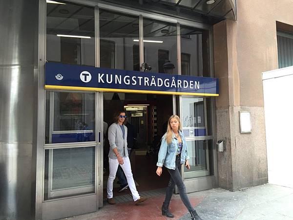 20160605_Stockholm_iPhone_228.jpg
