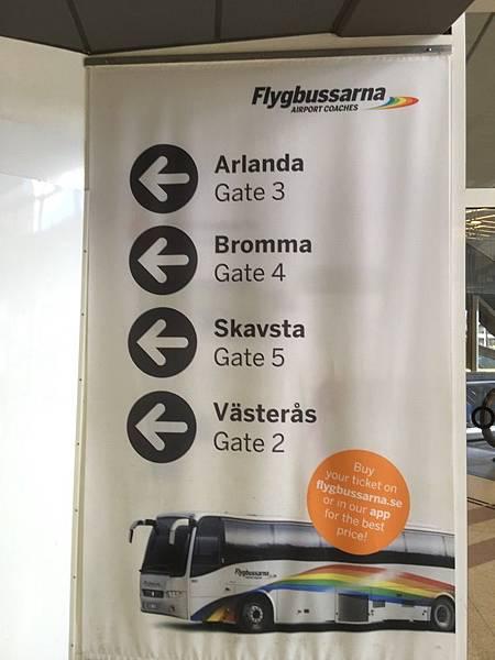 20160605_Stockholm_iPhone_285.jpg