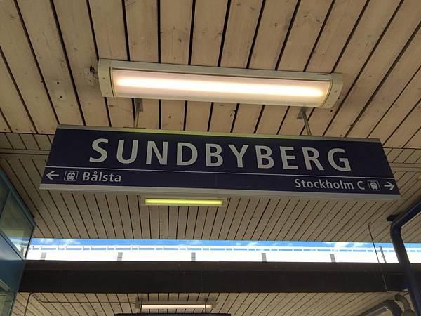 20160605_Stockholm_iPhone_305.jpg