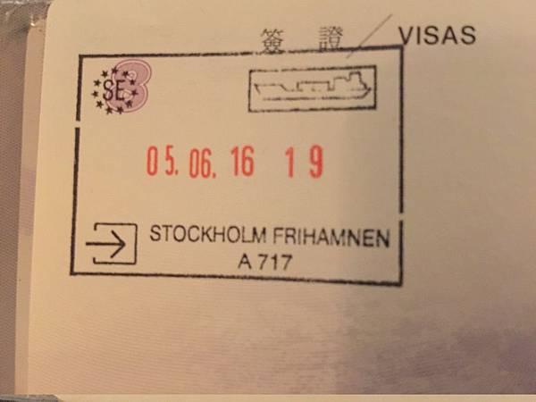20160605_Stockholm_iPhone_377.jpg