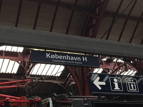 20160607_Copenhagen_iPhone_0830.jpg
