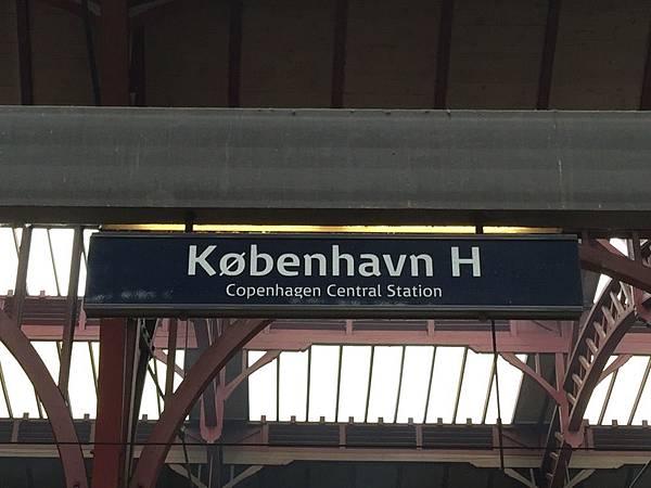 20160607_Copenhagen_iPhone_0844.jpg