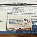 Internet_Aerobile_02.jpg