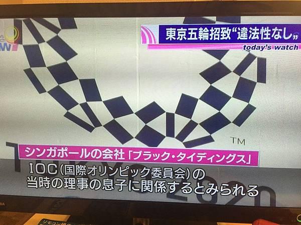 20160902_Naoshima_006.jpg